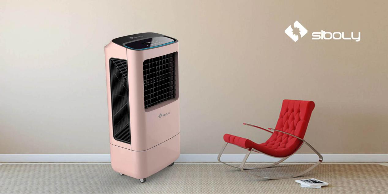 Household air coolers